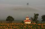 Параклисът на Св. Иван Рилски в Старо село ; comments:16