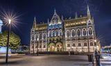 Унгарското министерство на правосъдието в една нощ ! ; comments:7