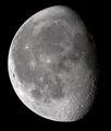 Луна - 22.07.2019 г. ; comments:5