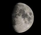 Луната ; comments:4