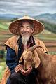 Портрет с коза ; comments:34