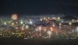 Щастлива Нова Година ; Comments:13