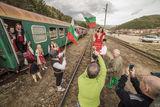 Честит празник, България! ; comments:3