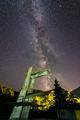 Млечният път ; comments:6