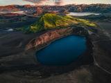 Езерото Hnausapollur в централна планинска Исландия ; comments:23